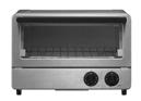 オーブントースター横型